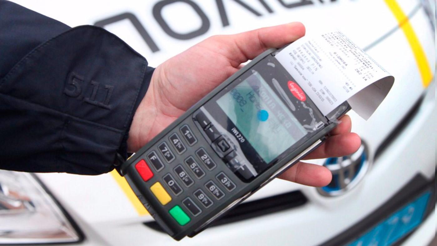 У Кропивницькому водії можуть сплачувати штрафи не відходячи від автівок патрульних - 1 - За кермом - Без Купюр