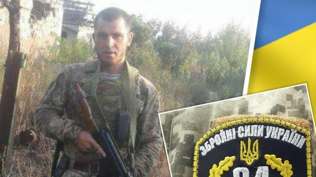 Без Купюр В зоні АТО від кулі снайпера загинув військовий 34 батальйону Війна  Кропивницький Денис Начосний