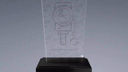 Роботи кропивницьких авторів потрапили до фіналу конкурсу відеопоезії «МонОкль»
