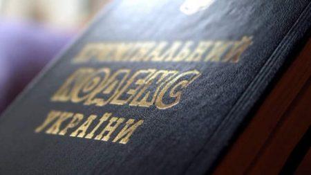Поліція відкрила 13 проваджень за заявами про підробку документів підприємством депутата Кіровоградської облради