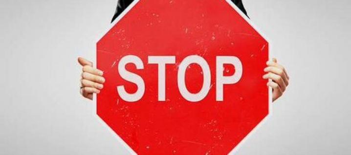 Без Купюр Завтра в Кропивницькому буде частково обмежено рух транспорту За кермом  Патрульна поліція Кропивницький громадський транспорт