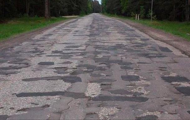 Кіровоградщина отримала 380 мільйонів гривень на ремонт доріг місцевого значення - 1 - Життя - Без Купюр