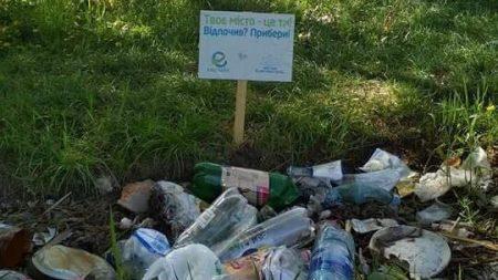 Прибрану напередодні травневих свят Лісопаркову відпочивальники перетворили на смітник
