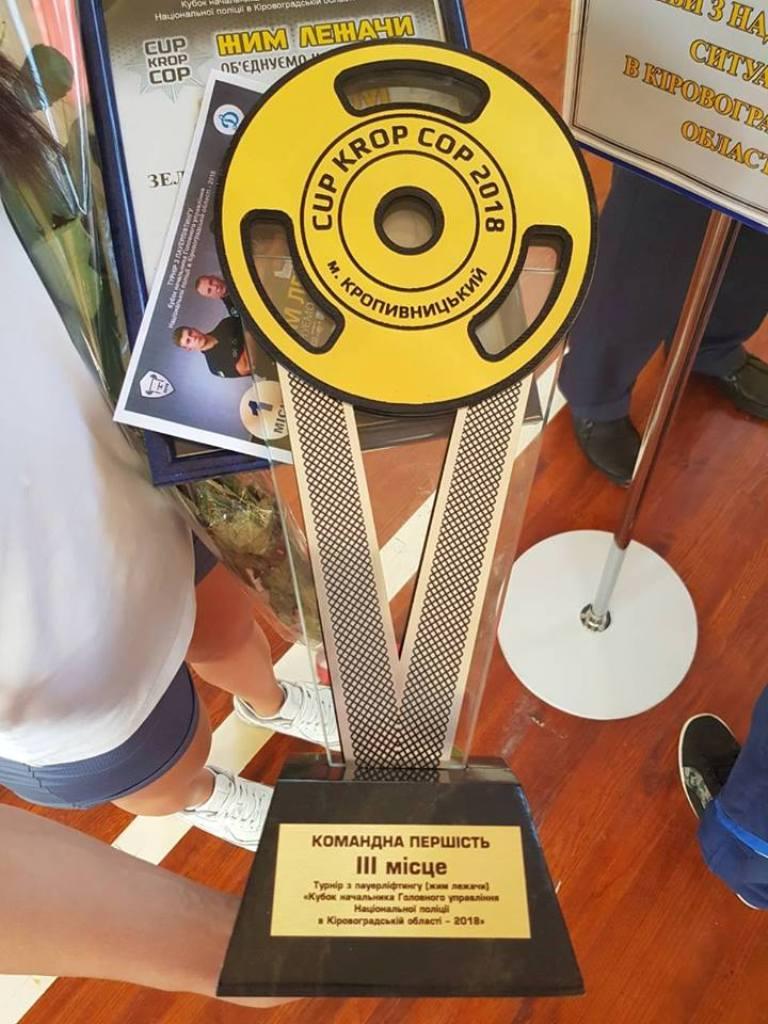 У Кропивницькому відбувся чемпіонат з пауерліфтингу серед працівників силових структур. ФОТО - 6 - Спорт - Без Купюр
