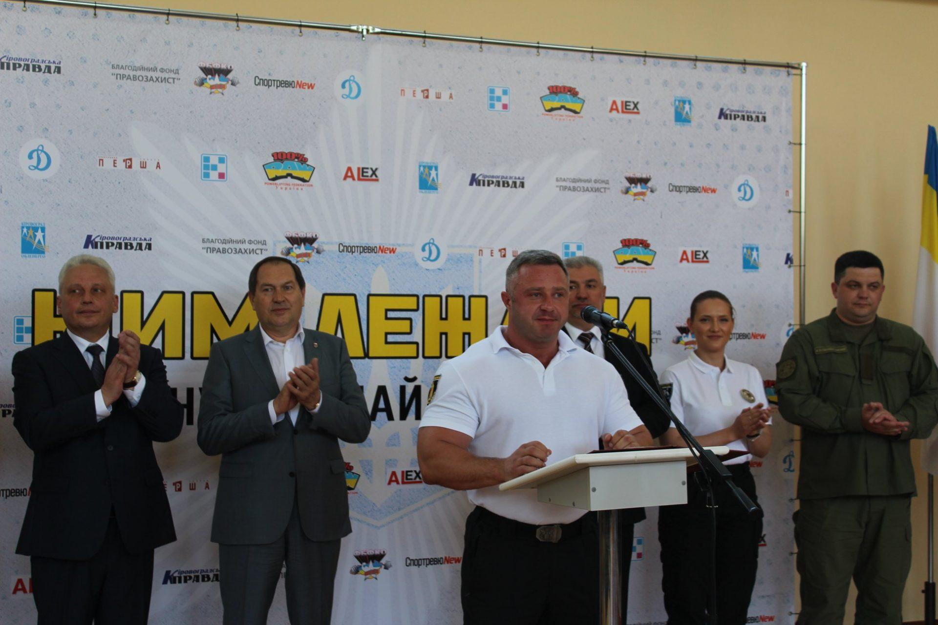 У Кропивницькому відбувся чемпіонат з пауерліфтингу серед працівників силових структур. ФОТО - 2 - Спорт - Без Купюр