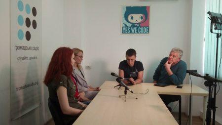 «Громадське радіо» сьогодні мовить із Кропивницького. ВІДЕО