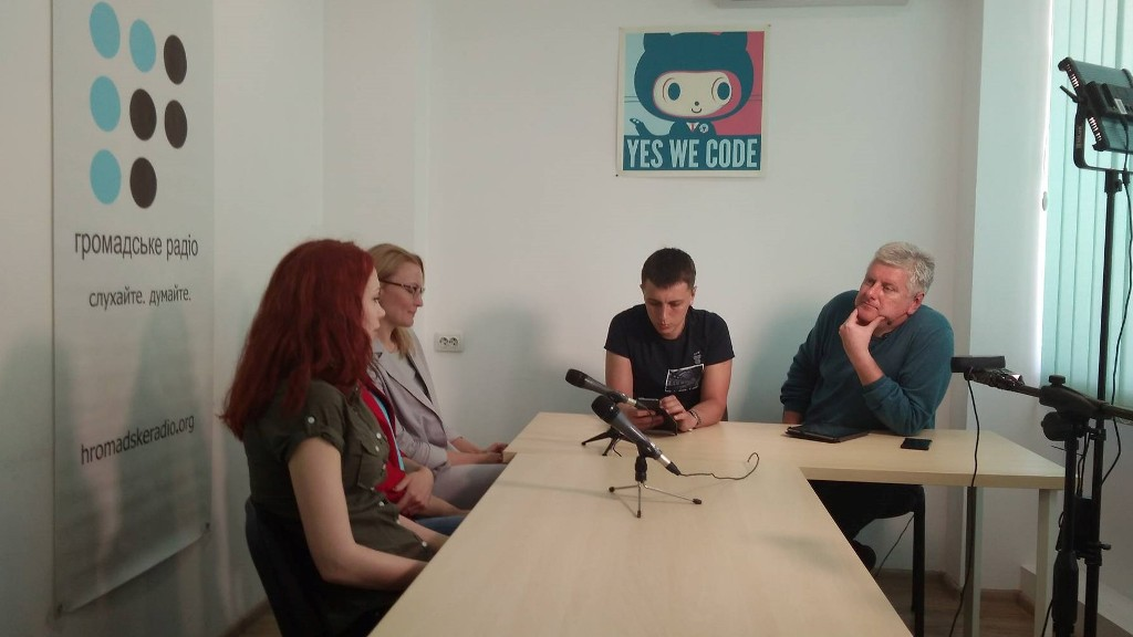 Без Купюр «Громадське радіо» сьогодні мовить із Кропивницького. ВІДЕО Життя  Кропивницький громадське радіо