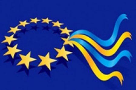 """Жителів Кропивницького запрошують дізнатися більше про країни ЄС  під час """"Єврофест – 2018"""""""