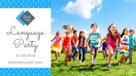 У Кропивницькому відбудеться Language Party до Дня захисту дітей