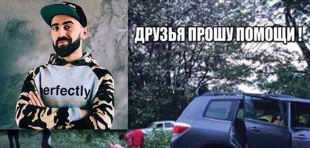 У Кропивницькому збирають кошти на лікування хлопця, який постраждав в ДТП під Суботцями