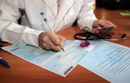 Понад сто тисяч жителів Кіровоградщини визначилися з сімейними лікарями, терапевтами та педіатрами