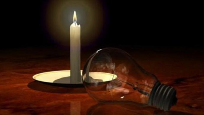 Без Купюр У кількох мікрорайонах Кропивницького відключать світло Життя  світло Кропивницький Кіровоградобленерго відключення світла
