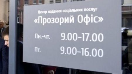 Дитяча кімната, панорамні ліфти: яким буде Центр надання соціальних послуг у Кропивницькому