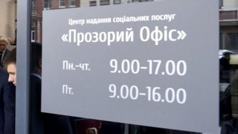Дитяча кімната, панорамні ліфти: яким буде Центр надання соціальних послуг у Кропивницькому - 1 - Життя - Без Купюр