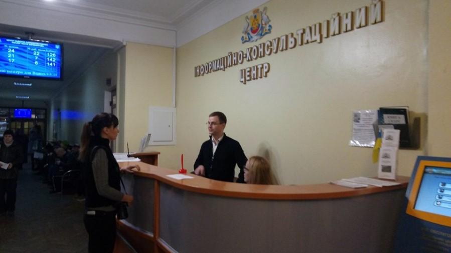 У Кропивницькому послуги Пенсійного фонду можна отримати в Центрі надання адмінпослуг - 1 - Життя - Без Купюр