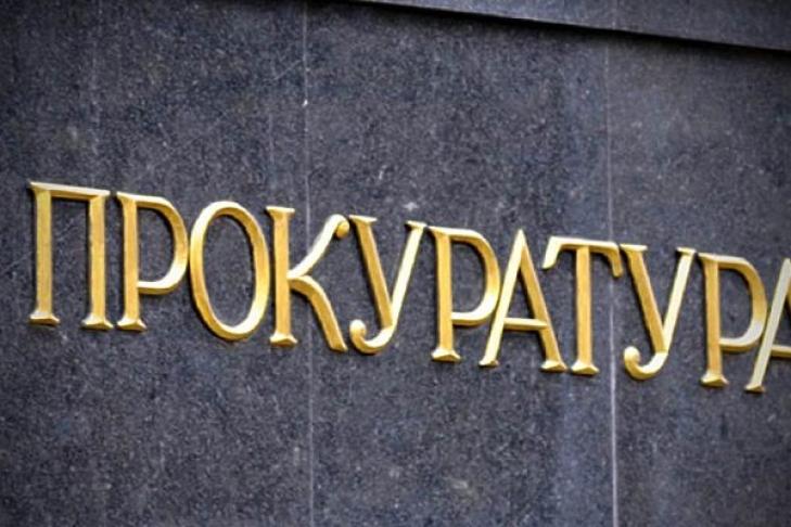 Колишній чиновниці міськради Кропивницького повідомили про підозру - 1 - Кримінал - Без Купюр