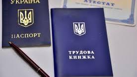 Майже кожен п'ятий житель Кіровоградщини працює неофіційно, оголошено місячник легалізації - 1 - Життя - Без Купюр