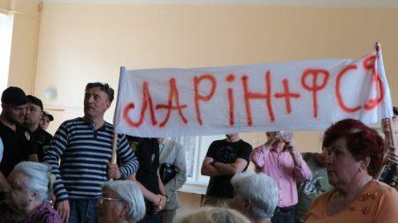 """У Кропивницькому облили зеленкою нардепа від """"Опоблоку"""" Сергія Ларіна. ФОТО. ВІДЕО"""