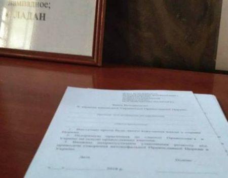 У храмах Кропивницького збурюють проти єдиної помісної церкви в Україні. ФОТО