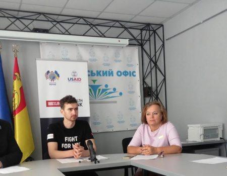 На Кіровоградщині громадська пацієнтська організація допомагає подолати епідемію ВІЛ
