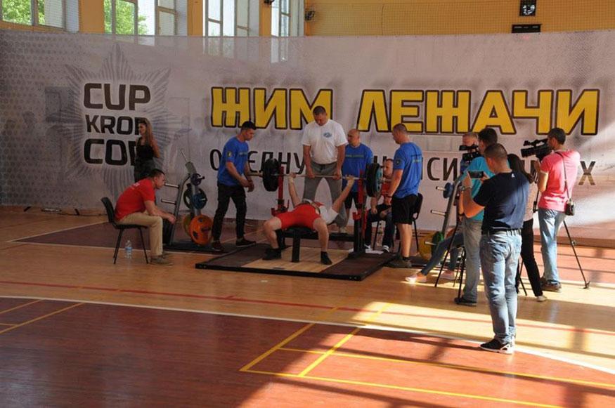 У Кропивницькому відбувся чемпіонат з пауерліфтингу серед працівників силових структур. ФОТО - 3 - Спорт - Без Купюр