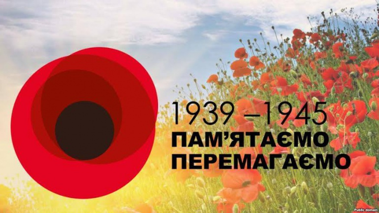 На Кіровоградщині СБУ вживає заходів для недопущення провокацій на 9 травня - 1 - Життя - Без Купюр