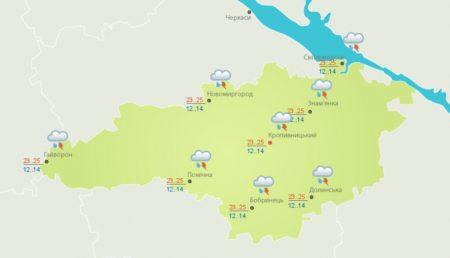 На Кіровоградщині дощитиме