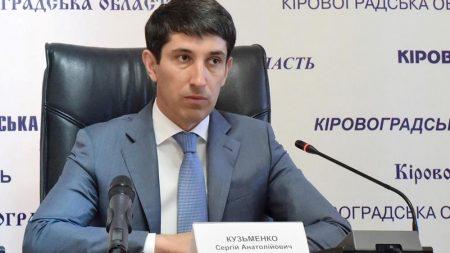 Президент звільнив з посади голову Кіровоградської ОДА
