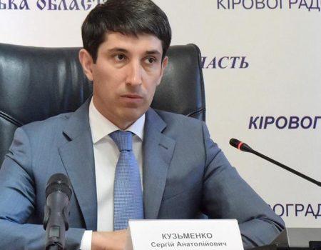 Кузьменко доручив розібратися, хто стоїть за рейдерством агрофірми з Кіровоградщини