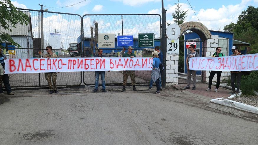 Читайте також:У Кропивницькому пікетували підприємство, де утилізовують небезпечні відходи з усієї України. ФОТО. ВІДЕО