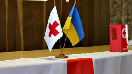 До Дня Товариства Червоного Хреста у Кропивницькому відбудеться благодійний концерт