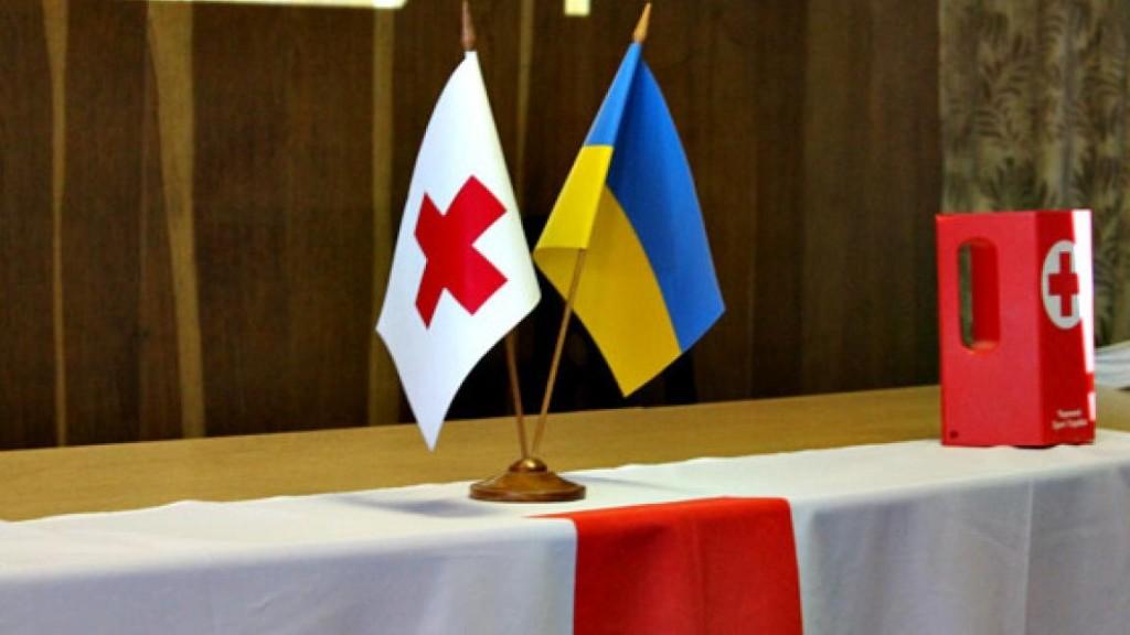 До Дня Товариства Червоного Хреста у Кропивницькому відбудеться благодійний концерт 1
