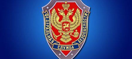 Жителька Кропивницького заявила в СБУ, що її завербувала ФСБ Росії