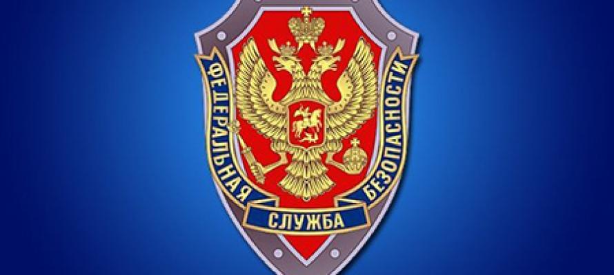 Жителька Кропивницького заявила в СБУ, що її завербувала ФСБ Росії - 1 - Кримінал - Без Купюр