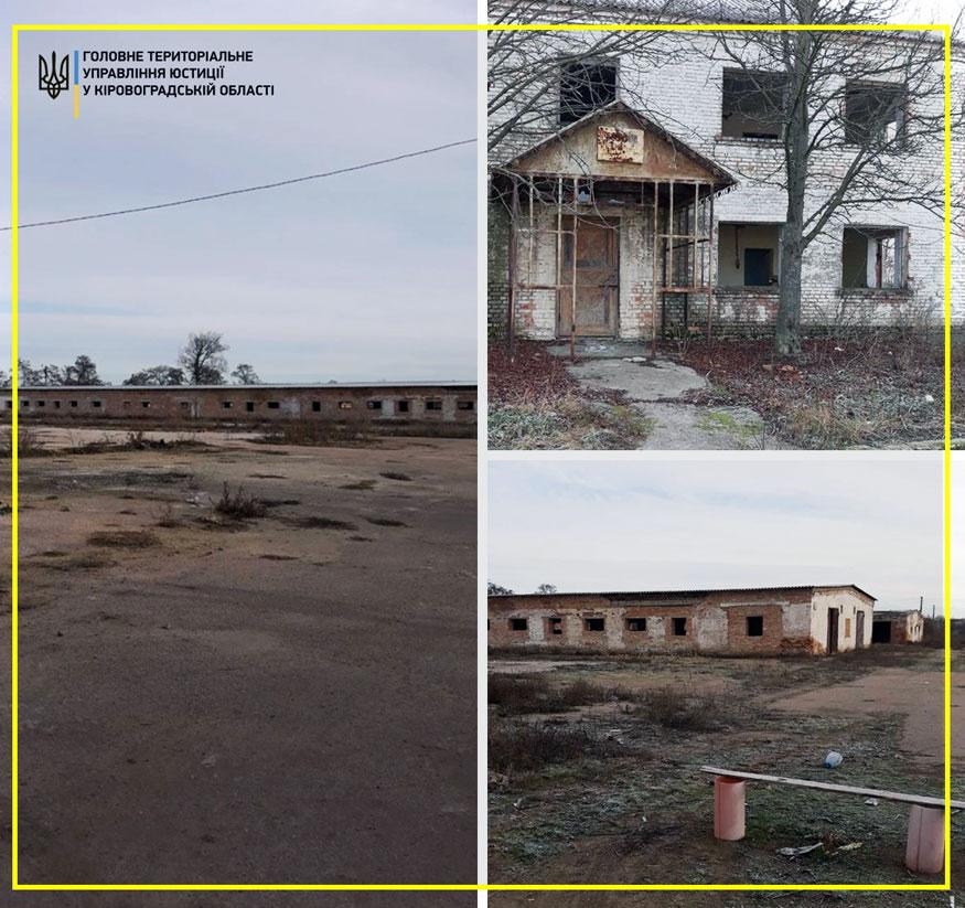 На Кіровоградщині виконавча служба пропонує передати на зберігання арештоване майно - 1 - Життя - Без Купюр