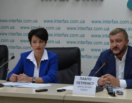 Мін'юст призначив розгляд скарги «Агрофірми Маріампольської», коли суд прийняв технічний позов рейдерів