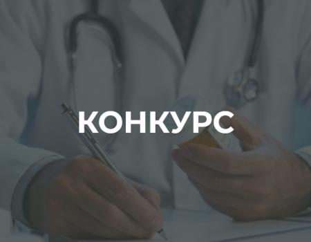 У Кропивницькому оголосили конкурс на посаду головного лікаря лікарні швидкої медичної допомоги
