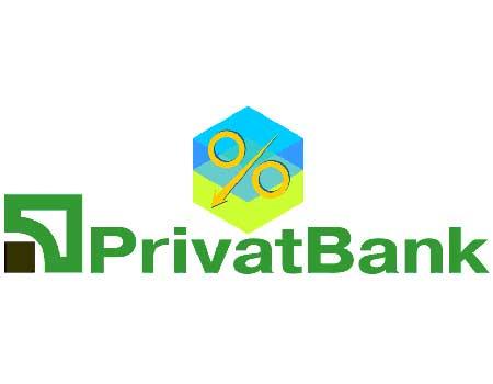 ПриватБанк кредитує аграріїв Кіровоградщини з гарантованими компенсаціями від держави