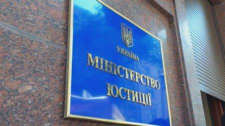Мін'юст нарешті призначив перевірку держреєстраторці, яка перереєструвала агрофірму з Кіровоградщини