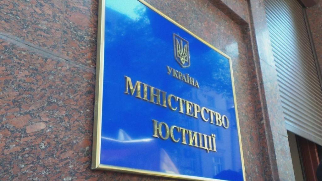 Мін'юст нарешті призначив перевірку держреєстраторці, яка перереєструвала агрофірму з Кіровоградщини - 1 - Рейдерство - Без Купюр
