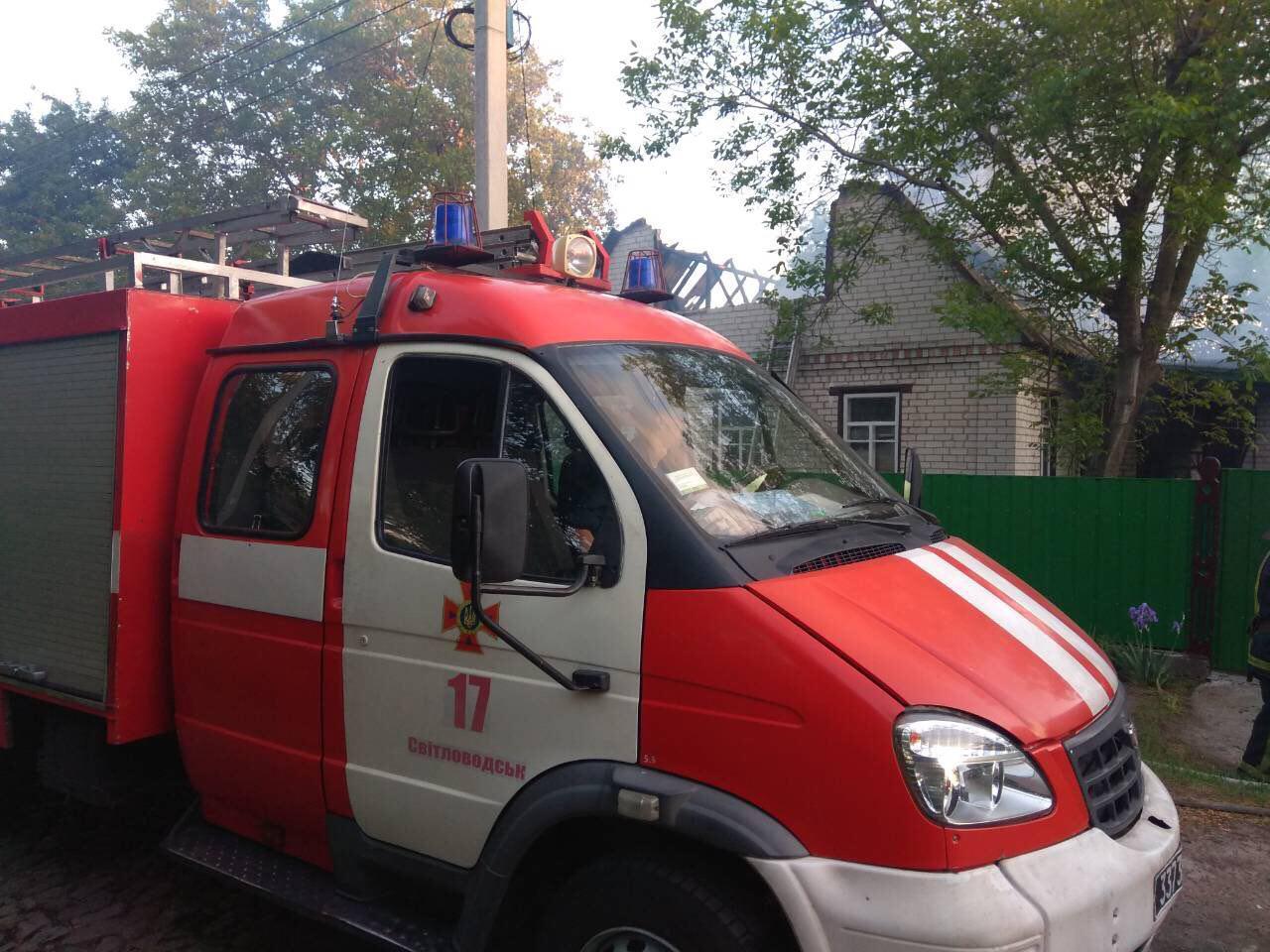 У Світловодську на місці пожежі знайшли тіло жінки - 4 - Життя - Без Купюр