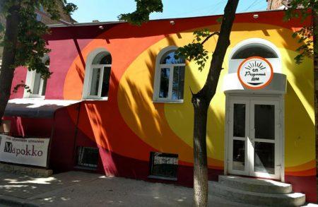 """Кропивничан запрошують на відкриття нового офісу """"Розумний дім"""""""
