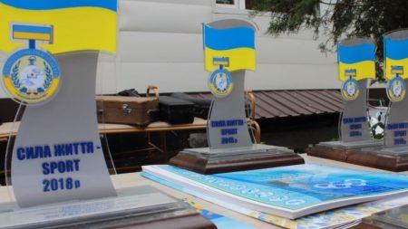 У Кропивницькому провели спортивні змагання серед військових. ВІДЕО