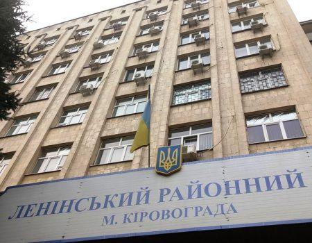 Справу начальника ДАБК Кропивницького передали до суду