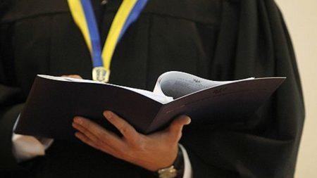 Суддя з Кропивницького подав у відставку
