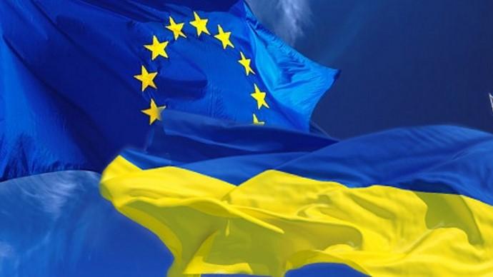 Без Купюр Кропивничан запрошують на Європейську здибанку Культура  Кропивницький ЄС банк афіша