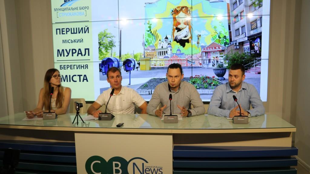 """Артем Стрижаков (зліва), Богдан Козаченко (в центрі), Антон Кравцов (справа) презентували проект """"Перший міський мурал"""""""