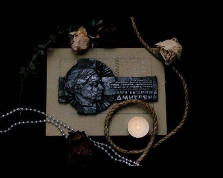 У Кропивницькому відкриють барельєф на честь благодійниці Ганни Дмитрян