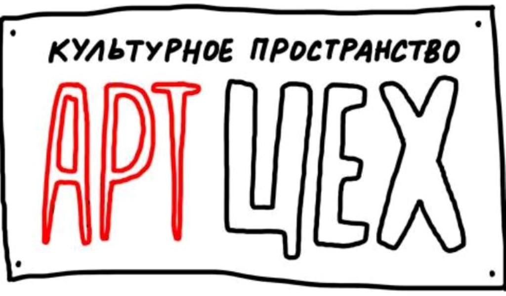 Без Купюр У Кропивницькому обговорять можливість створення хабу Життя  хаби в Україні Кропивницький зустріч Арт Цех