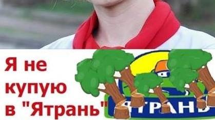 """Кропивницький: """"Ятрань"""" погрожує судом користувачам Фейсбука за використання логотипа торгової марки"""